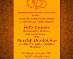 indian wedding invitations cards indian wedding invitation wording indian wedding invitation