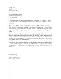 cover letter cover letter sample application loan application