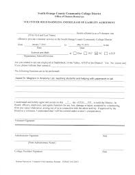 general liability release employment reference request letter template