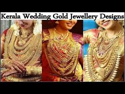 kerala wedding gold jewellery designs