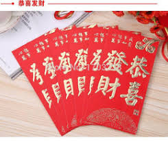 new year money bags new year money envelopes australia new featured