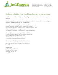 cover letter cover letter sample sales associate cover letter