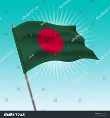 Bangladesi Flag Waving Bangladesh Flag Vector Drawing Illustration Stock Vector