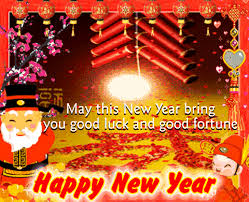happy new year moving cards a happy new year card free fireworks ecards greeting