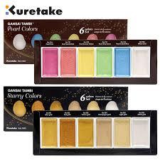 kuretake 2017 new product gansai tambi pearl golden two type
