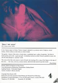 Burial Invitation Card Now I Am Yours U201d Nina Danino