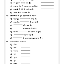 hindi grammar sangya noun education pinterest all all