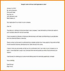 essay on self discipline medical sales rep cover letter example