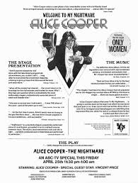 halloween horror nights alice cooper goes to hell sickthingsuk the unofficial alice cooper site
