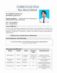 application resume format resume sle for bba graduate fresh resume format for bba