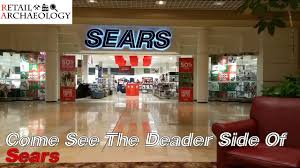 Sears Drapery Dept by Sears Come See The Deader Side Of Sears Retail Archaeology