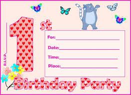 Birthday Card Invitations Templates Free Birthday Invitation Templates Free Birthday Invitation