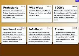 kidtastic the city museum information center card catalog
