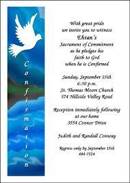 confirmation invitations religious confirmation invitations 7211cs cc