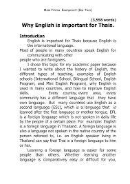 good english essays examples Millicent Rogers Museum Essay Essay My Village Boim xsl pt my english class essay Resume Template Essay Sample Free