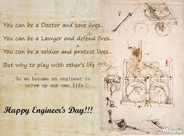 happy engineers day quotes messages whatsapp status