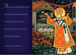 alfa img showing u003e serbian christmas cards