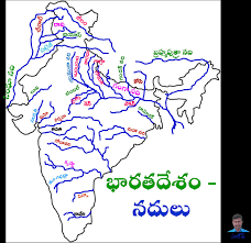 Map Of Indus River Indian Rivers Youtube