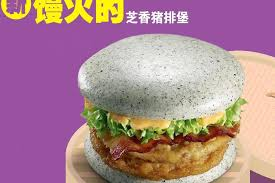 36 special mcdonald s menu items from around the world