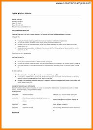 Social Worker Resume Sample by 12 Social Worker Cv Example Retail Resumes