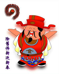 chinese new year posters happy chinese new year posters free