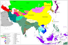 Indo European Language Map by The Page Of Chemometrics National Languages In Higher Education