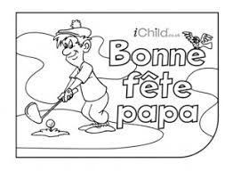 father u0027s card french golf ichild