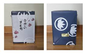 japanese gift wrapping japanese gift wrapping the japans