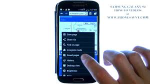 Google Maps Clear History Samsung Galaxy S4 How Do I Clear Web Browsing History Youtube