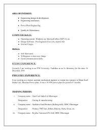 exle of area of interest in resume exle of area of interest