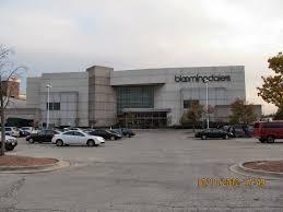 100 home design outlet center in skokie hampton inn chicago