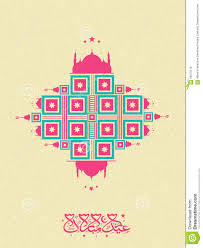 Eid Card Design Greeting Card Design With Arabic Text For Eid Stock Photo Image
