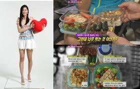 all about park seul ra kpop secret 16 tips k idol 4 tips
