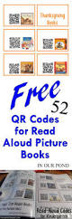 thanksgiving read alouds in our pond free qr codes for read to me books