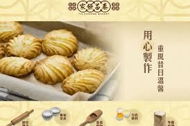 cuisine hongkongaise les touristes attirés par la gastronomie hongkongaise cuisine