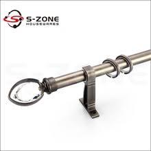 Steel Curtain Rods Price Foshan Shenzhou Yuye Housewares Co Ltd Curtain Rod Curtain Track