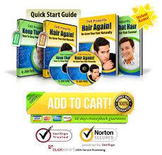 download hair loss ebook total hair regrowth review ebook download total hair regrowth