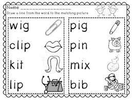 short i word family activity ip ig in ib id ix it