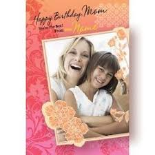 printed greeting cards manufacturers suppliers wholesalers
