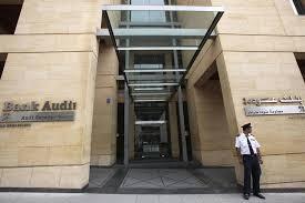 bank audi bank audi raises 3 bln pounds from high yield deposit
