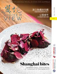 cuisines pas ch鑽es higher view issue 17 by citrus media issuu