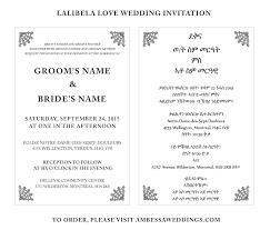 wedding card from groom to great ideas wedding invitation cards texting wording