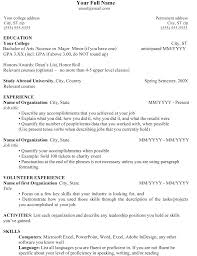 exle resume for high school student resume resume sle for high school students