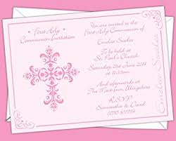 communion invitations personalised holy communion invitations design code hci 010