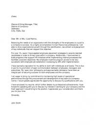 job references hr cover letter samples software engineer with