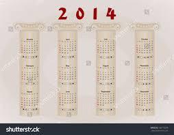 Greek Motifs Calendar 2014 Ancient Greek Motifs Stock Vector 156715679