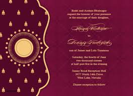 Online Marriage Invitation Cards For Friends Indian Wedding Invitation Templates