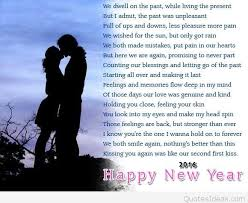 best top happy new year messages