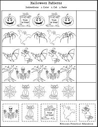 26 best patterns images on pinterest kindergarten math math