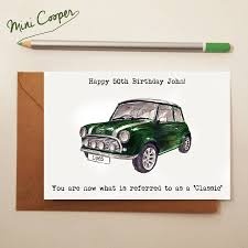 classic car birthday card by homemade house notonthehighstreet com
